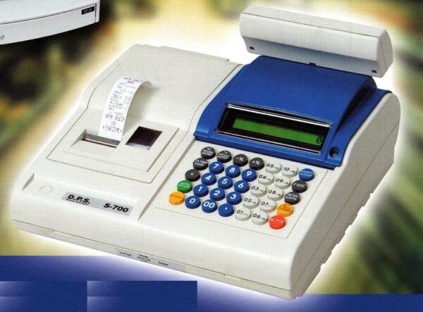 DPS S-700 - πληρωμή έως 6 Δόσεις
