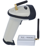 scanner xl scan xl 9000 laser