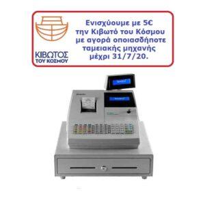 ταμειακή μηχανή sam4s er420 ej net on line