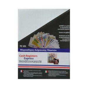 μαρκαδόρος/στυλό πλαστών χαρτονομισμάτων ΤΕ 101