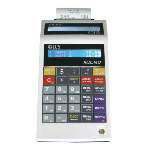 Ταμειακή μηχανή ics micro φορητή λαικής on line