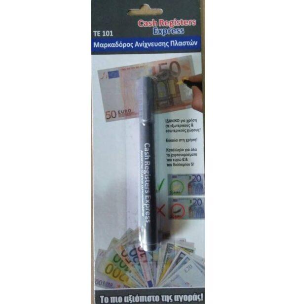 μαρκαδορος-στυλο πλαστων χαρτονομισματων ΤΕ 101
