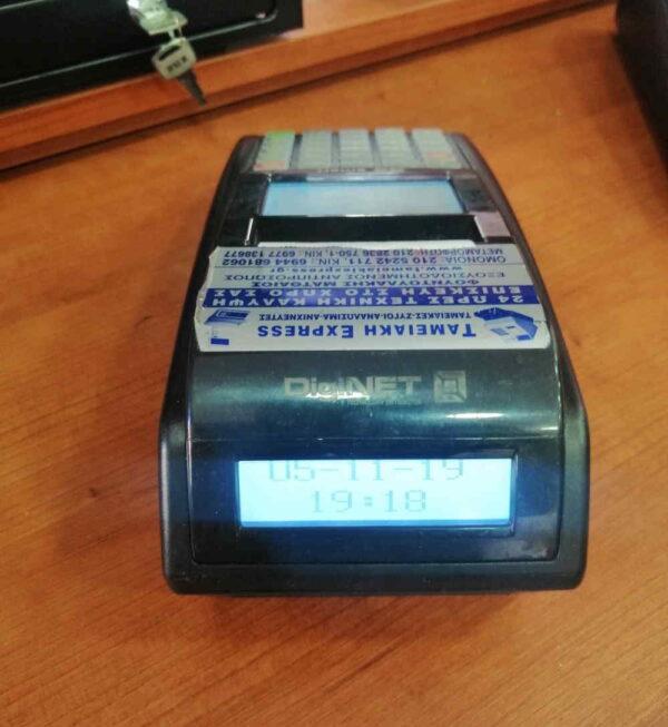 ταμειακή μηχανή on line φορητή λαικής aq smart