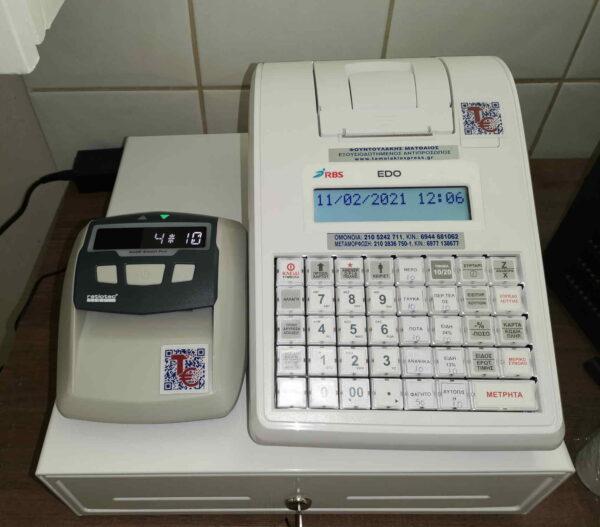 ανιχνευτής ratiotec soldi smart pro και ταμειακή μηχανή rbs edo web