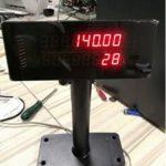 καταμετρητής και διαχωριστής κερμάτων ΤΕ 8+1