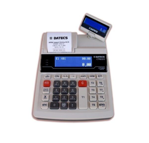 ταμειακή μηχανή γενικής χρήσης on line datecs ctr 220