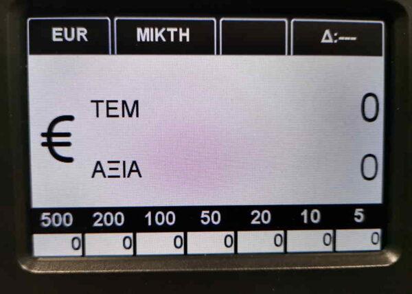 καταμετρητής χαρτονομισμάτων ratiotec t575