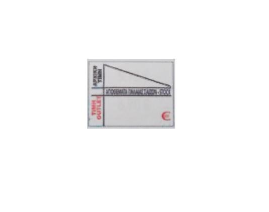 ετικέτες 37χ28 αρχική τιμή τιμή outlet αποθέματα παλαιάς σαιζόν-stock
