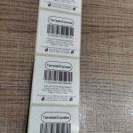 εκτυπωτής ετικέτας θερμικός TE602E, ΤΕ 603Ε